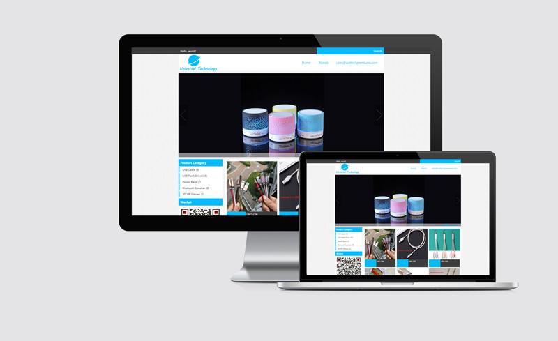 深圳电子产品外贸公司Universal Technology网站设计