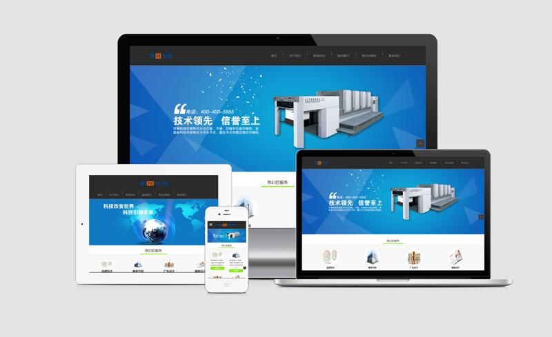 原创设计H5_blue模板,适合做中英文双版和各行业企业官网