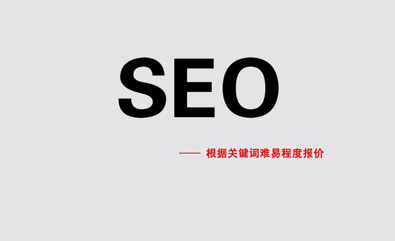 自然排名优化-网站Seo排名优化