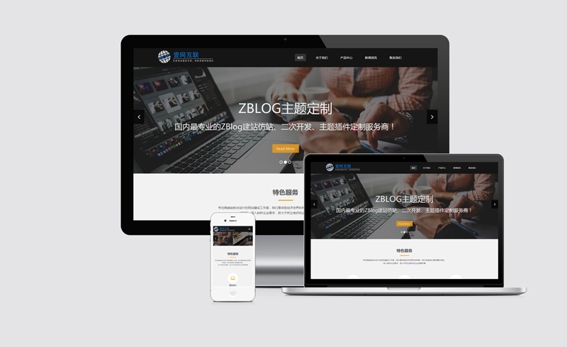 one-net壹网互联中文网站建设新企业网站设计模板案例