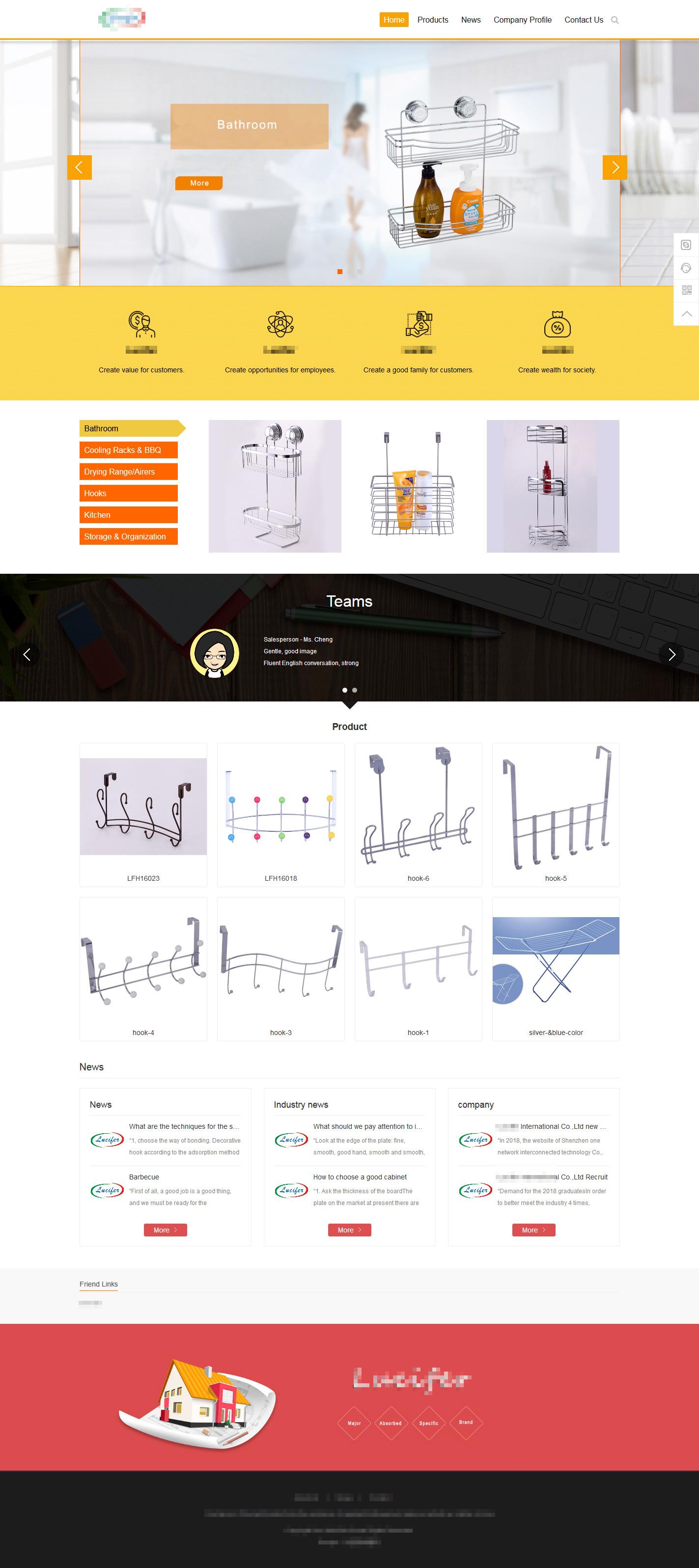 深圳的厨房五金行业外贸英文网站建设的设计案例