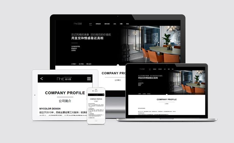 深圳某室内设计公司中文网站建设解决方案——麦卡洛公司网站